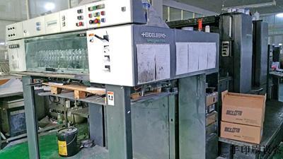 二手海德堡SM02-2ZP对开双色97年1+1底面机