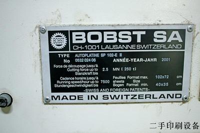 二手自动模切机2001年博斯特BOBST102E自动啤
